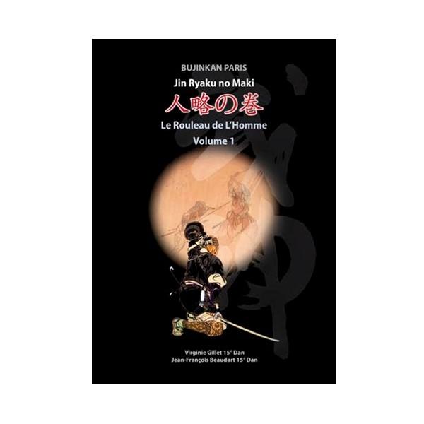 Le rouleau de l'Homme Vol.1 - J.F Beaudart / V Gillet