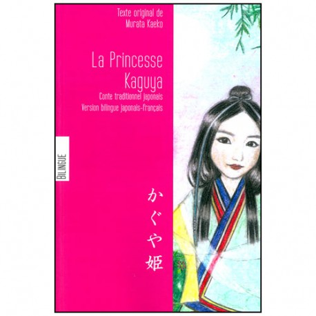 La princesse Kaguya (conte traditionnel Japonais) - Murata Kaeko