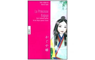 La princesse Kaguya, conte traditionnel japonais (version bilingue japonais-français) - Murata Kaeko