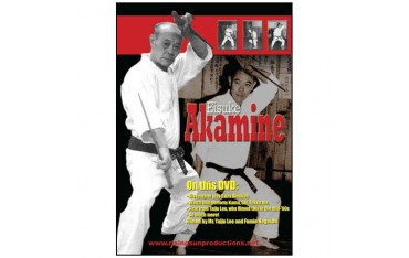 Eiskuke Akamine
