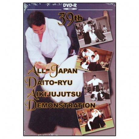 39th All-Japon Daito-Ryu Aikijujutsu Demonstration