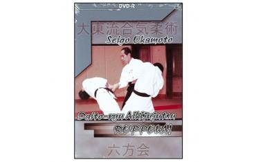 Daito-Ryu Aikijujutsu Roppokai - Seigo Okamoto