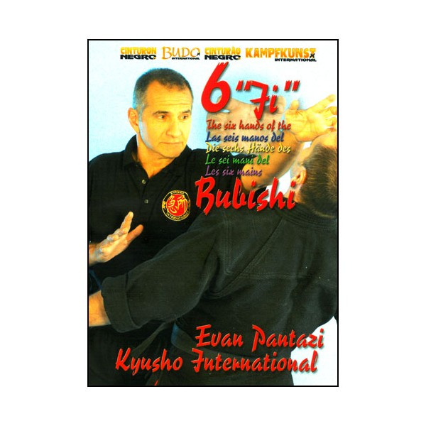 """Kyusho Vol.17, 6""""Ji"""" bubishi - Evan Pantazi"""
