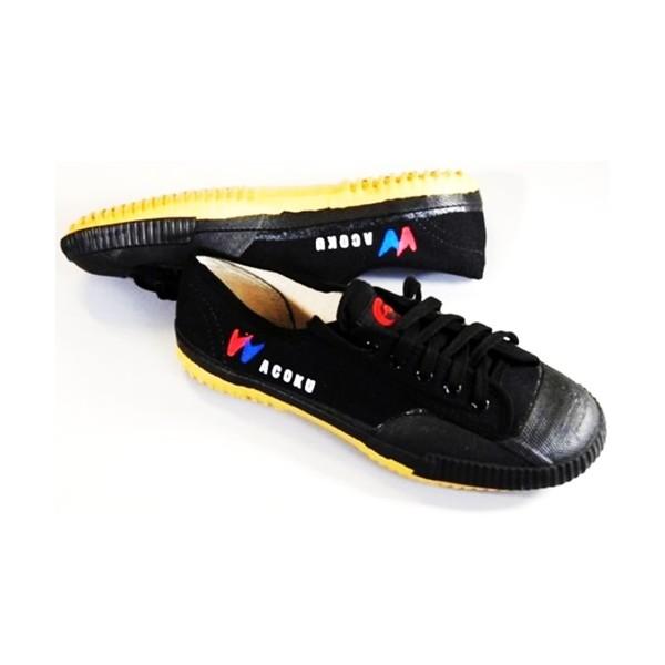 chaussures krav maga