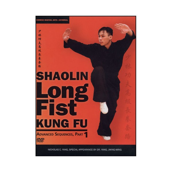 Shaolin Long Fist Kung Fu advanced sequences Part.1 - Nicholas Yang