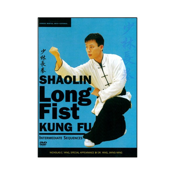 Shaolin Long Fist Kung Fu, Intermediate Sequences (2 DVD) - N Yang