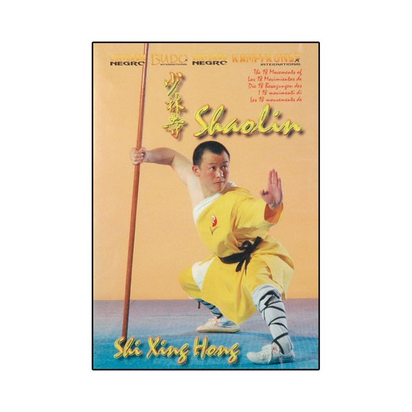 Shaolin, les 18 mouvements - Shi Xing Hong