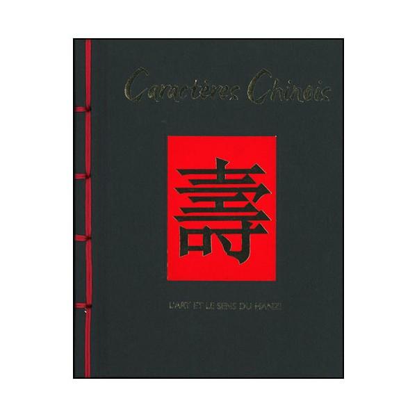 Caractères Chinois (relié) - J Trapp
