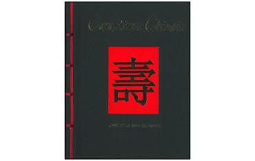 Caractères chinois, l'art et la signification des Hanzi - James Trapp