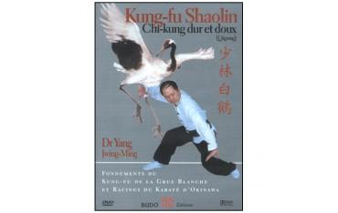 Kung-Fu Shaolin, Chi-Kung doux et dur (Grue Blanche)- Yang Jwing-Ming