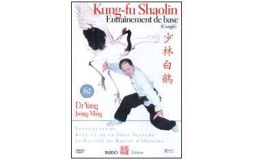Kung-Fu, entraînement de base 1 & 2 (Grue Blanche) - Yang Jwing-Ming