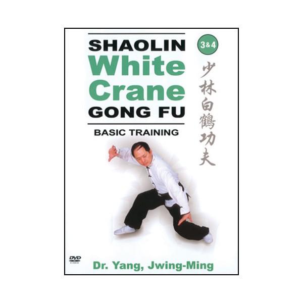 Shaolin White Crane Gong Fu 3 & 4 , basic training - Yang Jwing-Ming