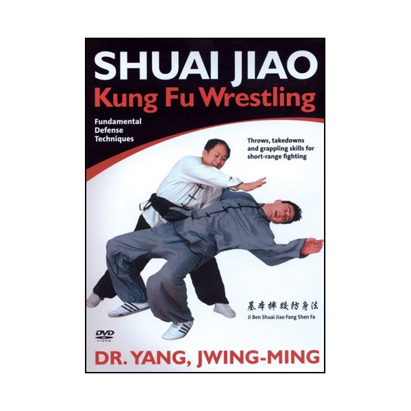 Shuai Jiao, KF wrestling fundamental defense techniques - Yang J-Ming
