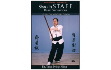 Shaolin Staff, Basic Sequences (anglais) - Yang Jwing-Ming