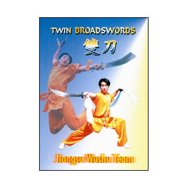 Wushu Twin Broadswords