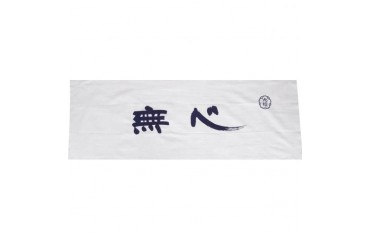 Tenugui, bandeau de tête 36x100cm, BLANC + calligraphie BLEUE - Chine