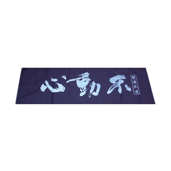 Tenugui, bandeau de tête 34x100cm, BLEU + calligraphie BLEUTÉE- Chine