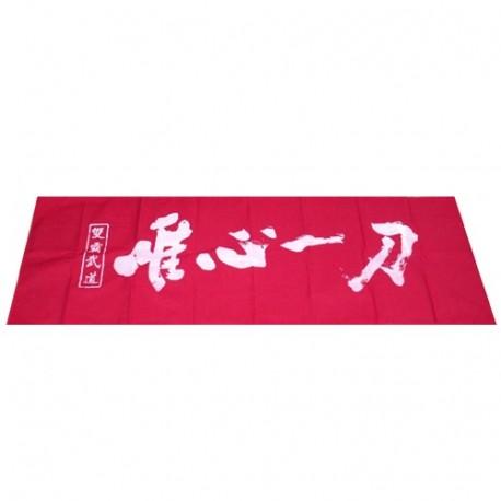 Tenugui, bandeau de tête 34x100cm, ROUGE + calligraph ROSÉE - Chine