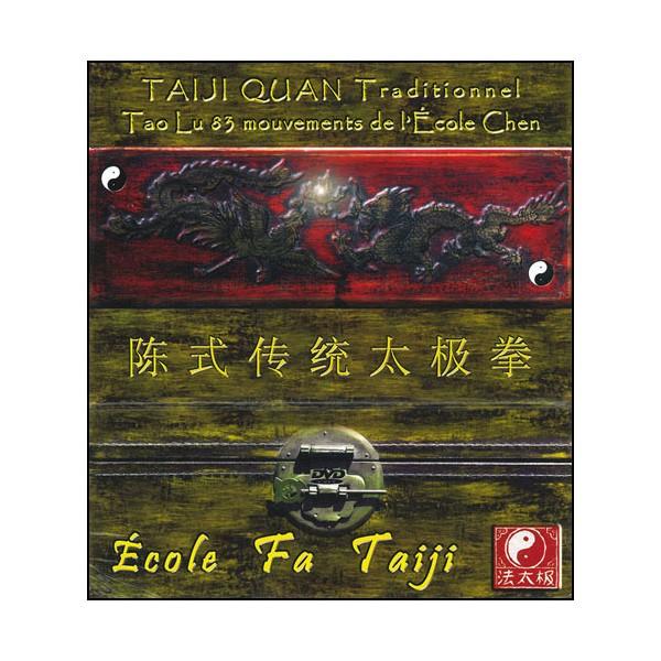 Coffret 5 DVD Taiji style Chen - Galinier