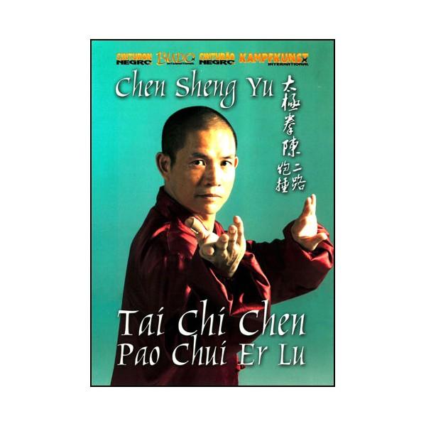 Tai Chi Chen, Pao Chui Er Lu - Cheng Shen Yu