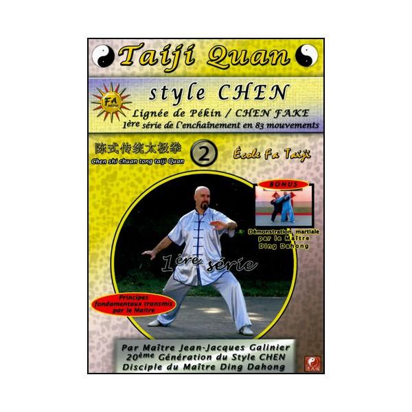Taiji Quan style Chen V2 enchainement 1ère partie (15 mvt)- Galinier