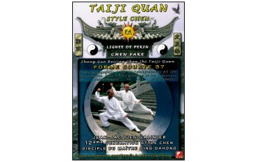 Taiji Quan style Chen, Forme courte 37 (2dvd)  - Galinier