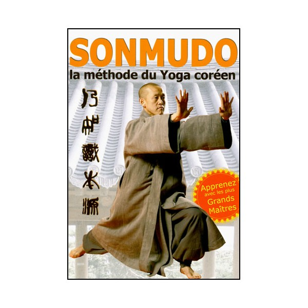 Sonmudo, méthode de Yoga Coréen