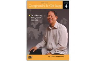 Comprend. le C-K Vol.4 (QG des 4 saisons) ss titré Fr - Yang J-Ming