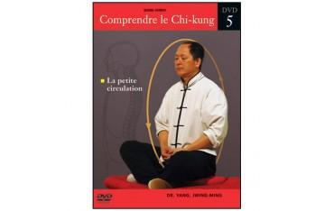 Comprend. le C-K Vol.5 (petite circulation) ss titré Fr - Yang J-Ming