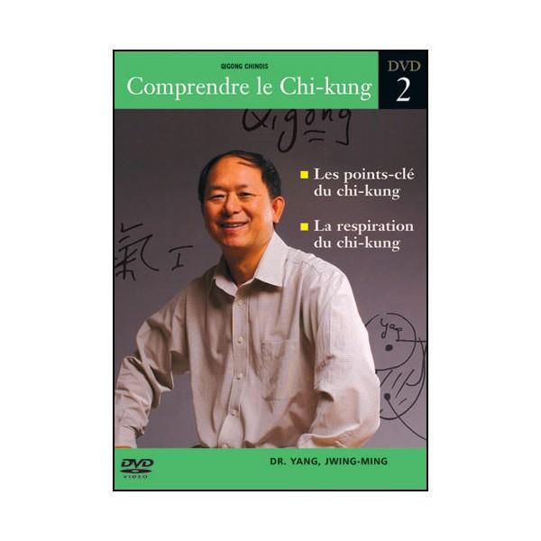 Comprendre le Chi-Kung Vol.2 (ss titré Fr) - Yang Jwing Ming