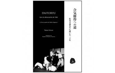 """Daitoryu, vers la découverte de l'Aikï, """"20 ans auprès de Maître Sagawa"""" - Tatsuo Kimura"""