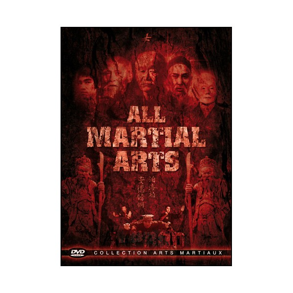 Coffret All Martial Arts (dvd.178-dvd.120-dvd.03)