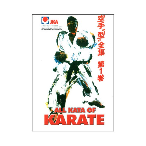 JKA All Kata of Karate Vol.1