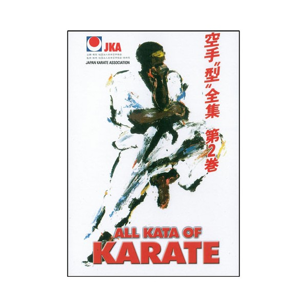 JKA All Kata of Karate Vol.2