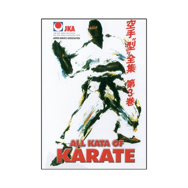 JKA All Kata of Karate Vol.3