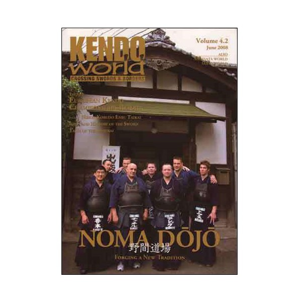 Kendo world Vol.4.2 (magazine anglais)