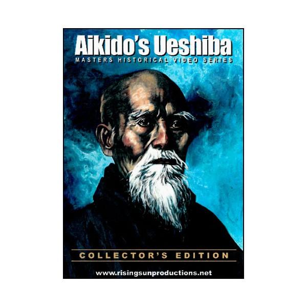 Ueshiba Aikido