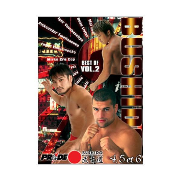 Best of Pride Bushido 4-6