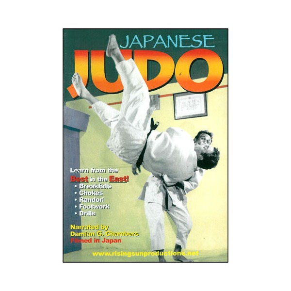 Japanese Judo archive