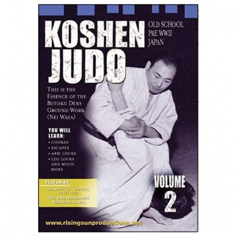 Koshen Judo Vol.2 - Masahiko Kimura