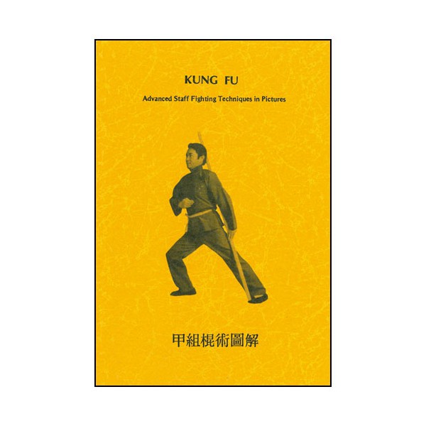 Kung Fu advanced Staff fighting techniques - Chao (anglais)