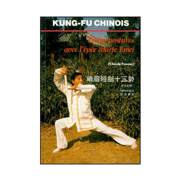Kung-Fu chinois, Treize postures épée courte Emei - Dianxun/Shixin