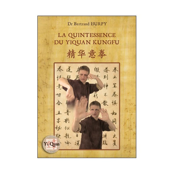 La quintessence du Yiquan Kungfu (noir & blanc) - Bertrand Hurpy
