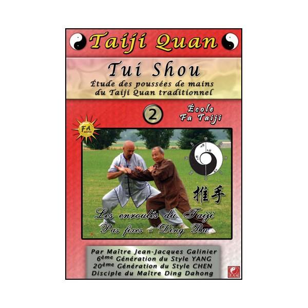 Taiji Quan Tui Shou Vol.2 - Galinier