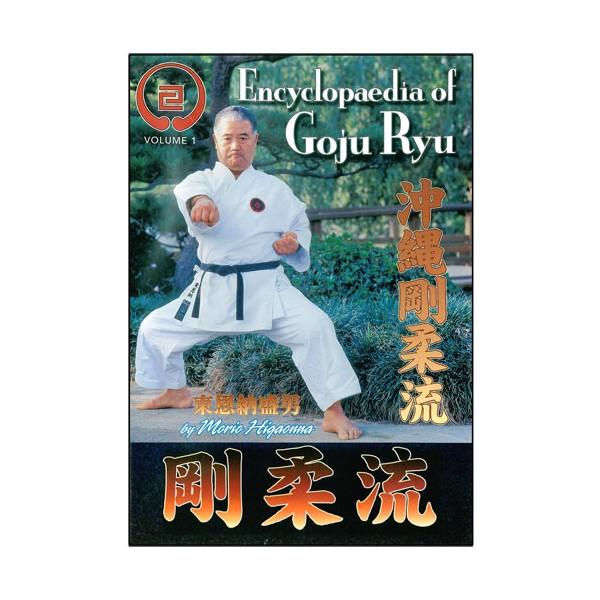 Goju-Ryu Encyclopedia 10 - Higaonna