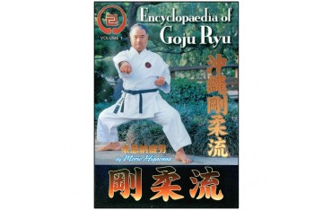 Goju-Ryu Encyclopedia 10 - Higaonna