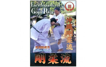 Goju-Ryu Encyclopedia 2 - Higaonna