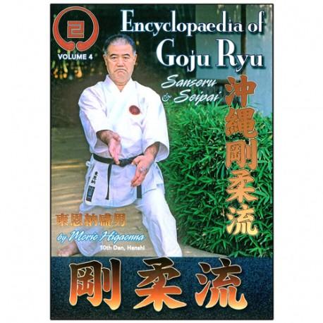 Goju-Ryu Encyclopedia 4 - Higaonna