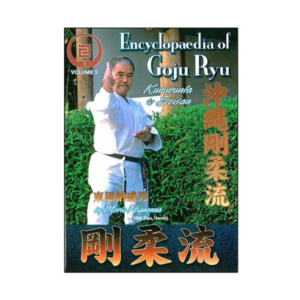 Goju-Ryu Encyclopedia 5 - Higaonna