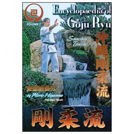 Goju-Ryu Encyclopedia 7 - Higaonna